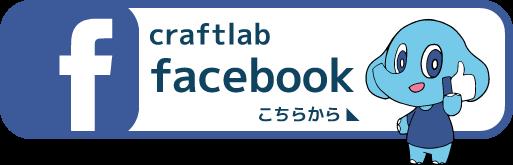 facebookへのリンク画像