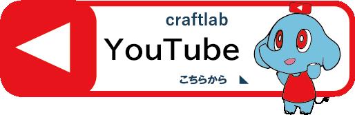 youtubeへのリンク画像
