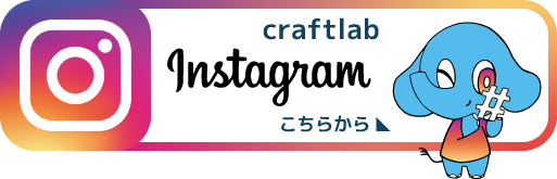 instagramへのリンク画像